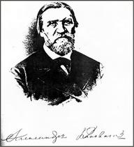 Александр Петрович Коновалов